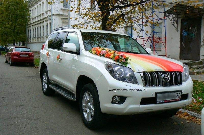 Свадебный Toyota LC Prado