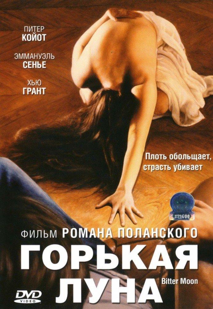 смотреть фильмы про эротику с русским переводом этому