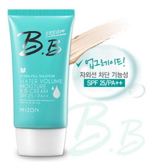 BB-крем увлажняющий Watermax Moisture BB от Mizon