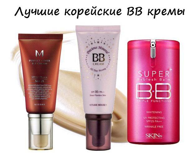 Как разобраться в beauty аббревиатурах: BB, CC, DD кремы