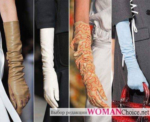 Перчатки со складками
