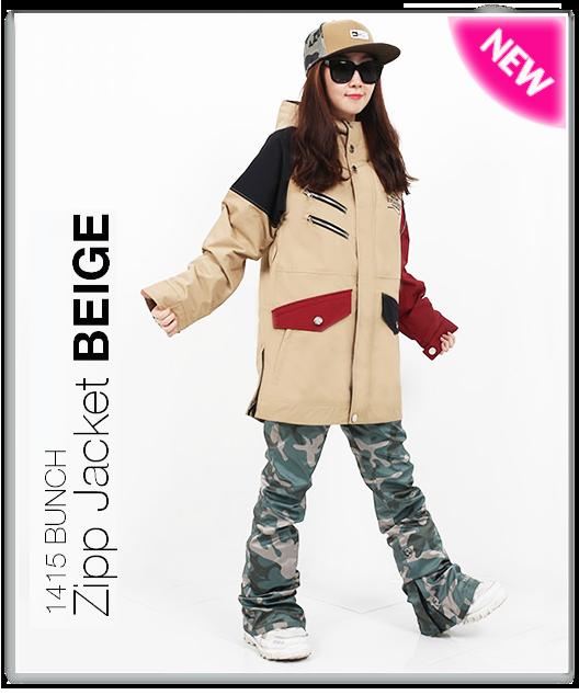 Сноубордическая куртка BUNCH Field Padding Jacket - Wine / Купить яркую сноубордическую куртку | Сноубордические куртки мужские и женские | Сноубордическая куртка женская - мужская | Удлинненая куртка для сноуборда купить | Купить куртку для сноуборда | Куртки для сноуборда | Модные Бренды Сноубордических Курток | Купить сноубордическую куртку / Куртки BUNCH 14-15 / Q-Skiff