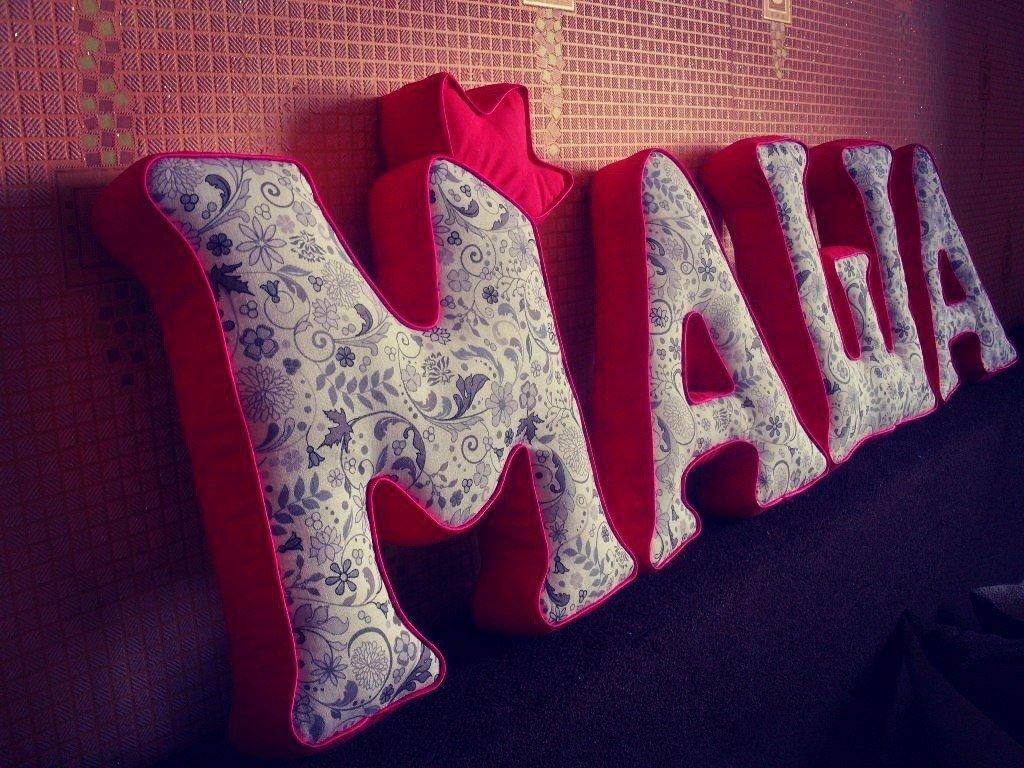 с шить именем подушки