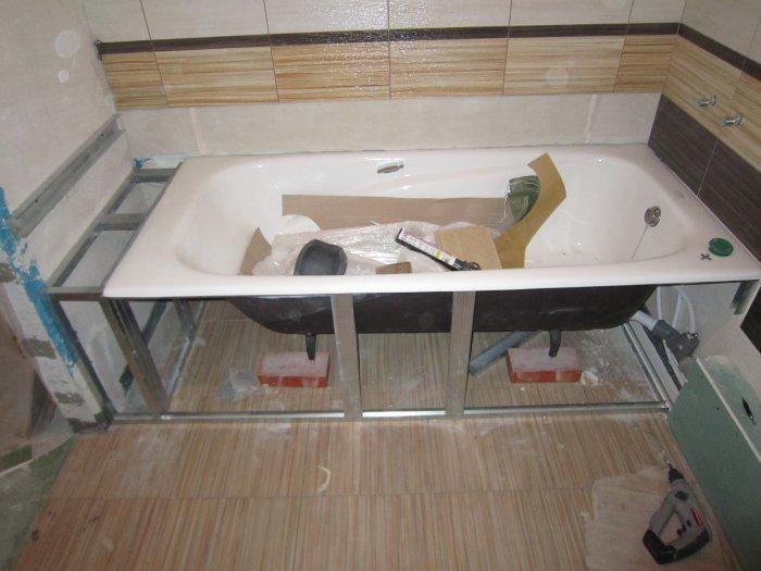 основание для ванны