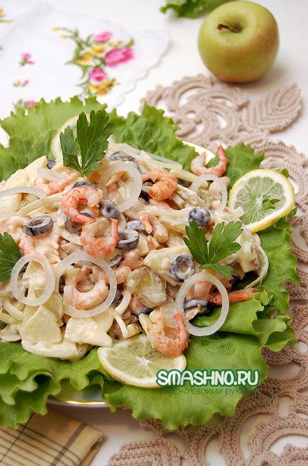 Рецепт интересных салатов с креветками с фото