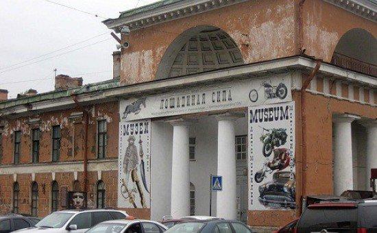 Авто-мото музей Лошадиная сила