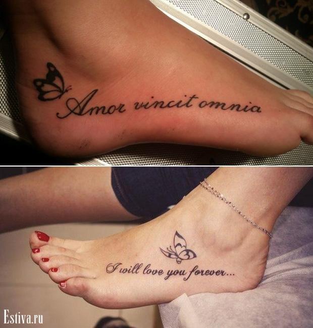 Татуировка на краю ступни