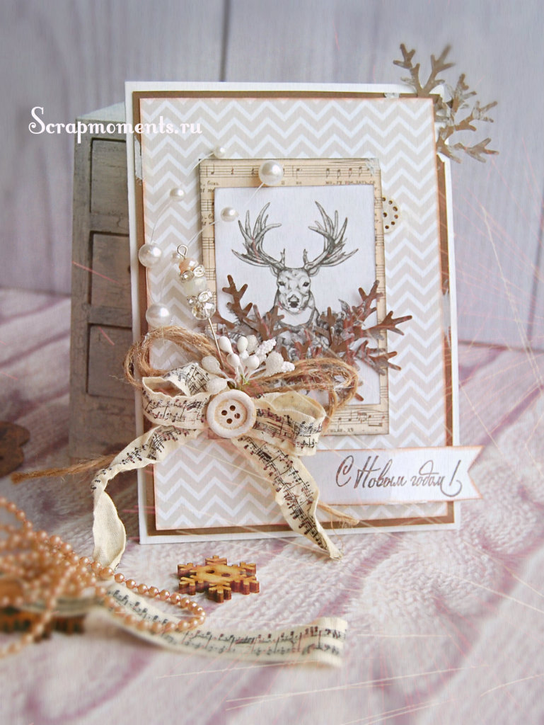 новогодняя открытка с оленем