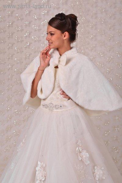 Смотреть Накидка невесты 074 айвори