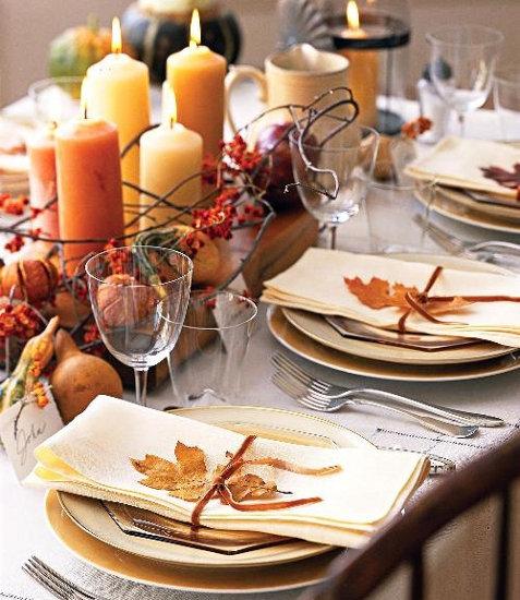 Свадьба осенью - организация и особенности