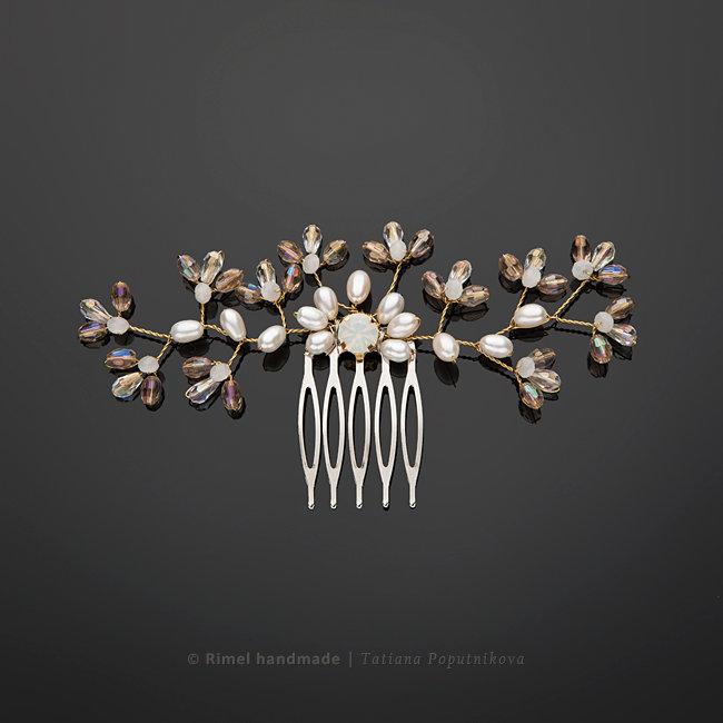 Свадебный гребень «Экрю» лёгкий гребень с натуральным жемчугом и хрусталём в оттенках ванили