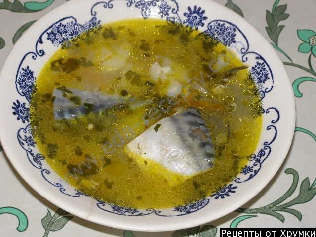 Рыбный суп из скумбрии свежемороженой с рисом