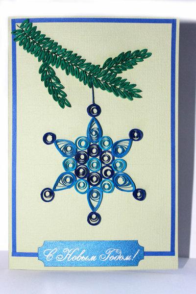 Новогодняя открытка квиллинг 4 класс