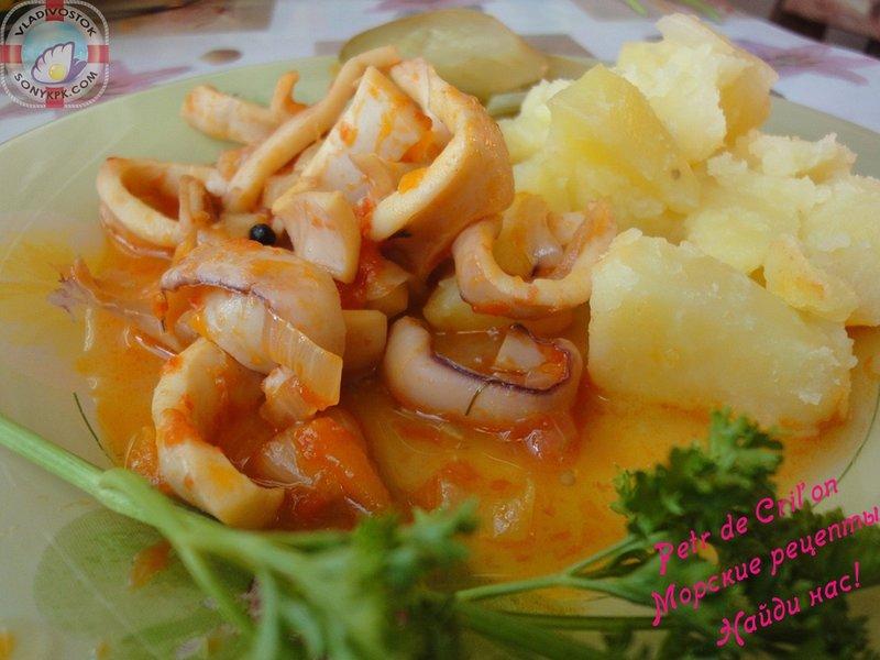 Кальмары луком рецепт фото