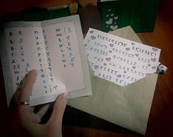 как сделать необычное письмо девочке делать