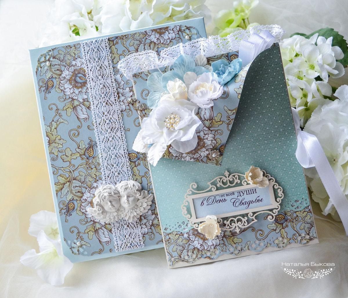 Заказать открытку с фотографией на день свадьбы