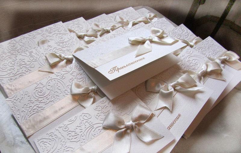 Свадебные приглашения своими руками цена