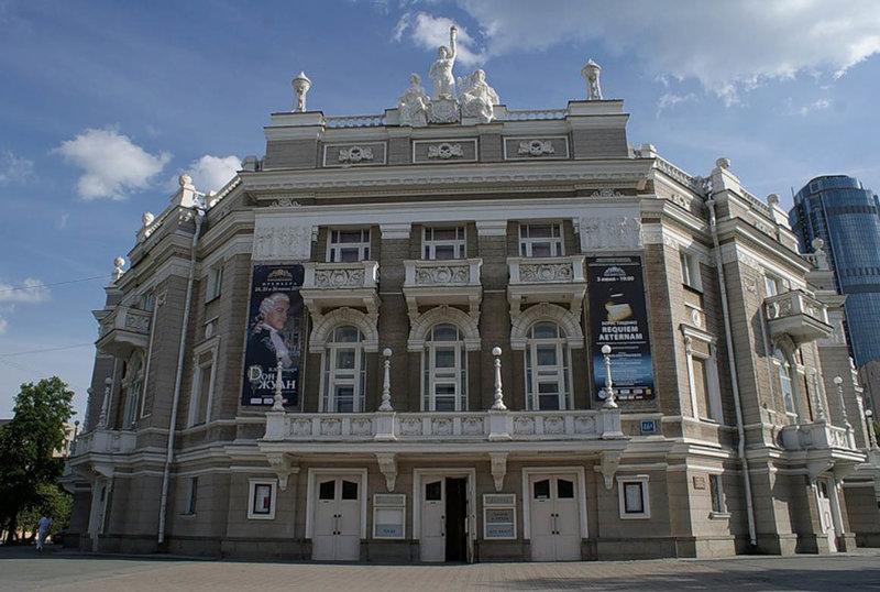 Государственный Академический театр оперы и балета Екатеринбург, проспект Ленина, 46а