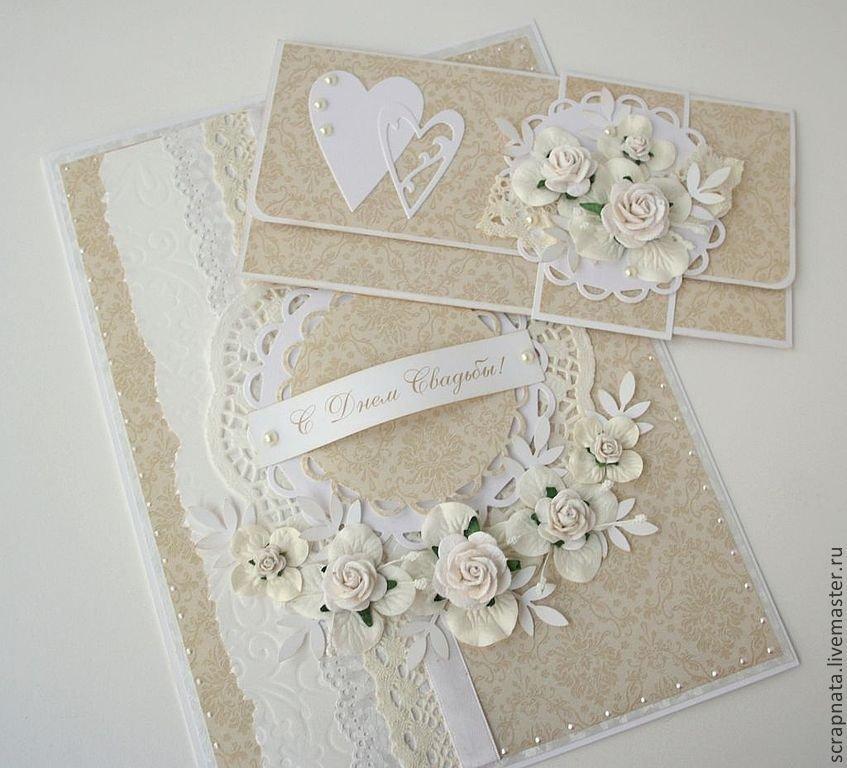 Скрапбукинг. открытки свадебный конверт, для