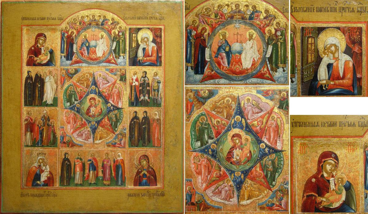 горные хребты, иконы всех святых с названиями и фото узнала избиении малышей