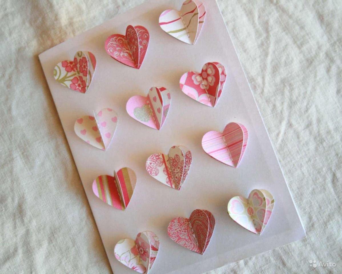 Онлайн, открытка из сердечко