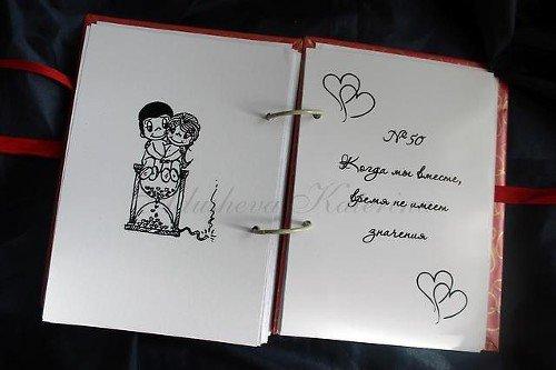 Как подписать открытку для любимой девушки