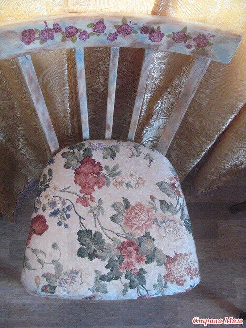 предназначен декупаж венских стульев шебби шик фото различия представляли