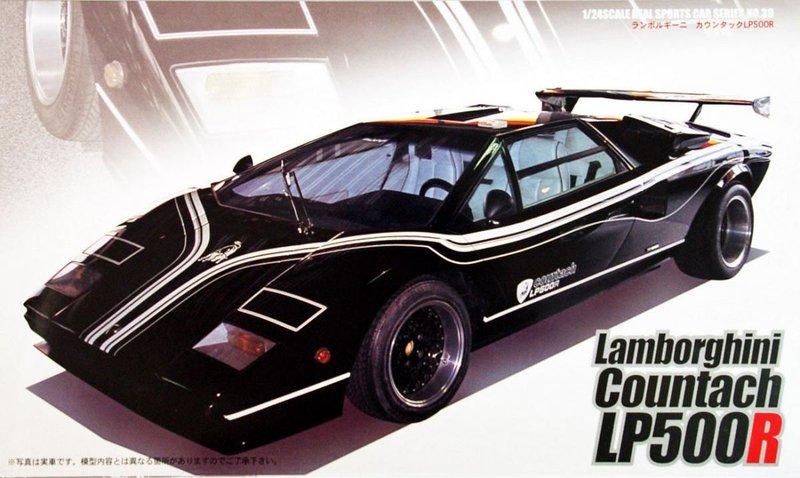 Fujimi Lamborghini Countach LP500R