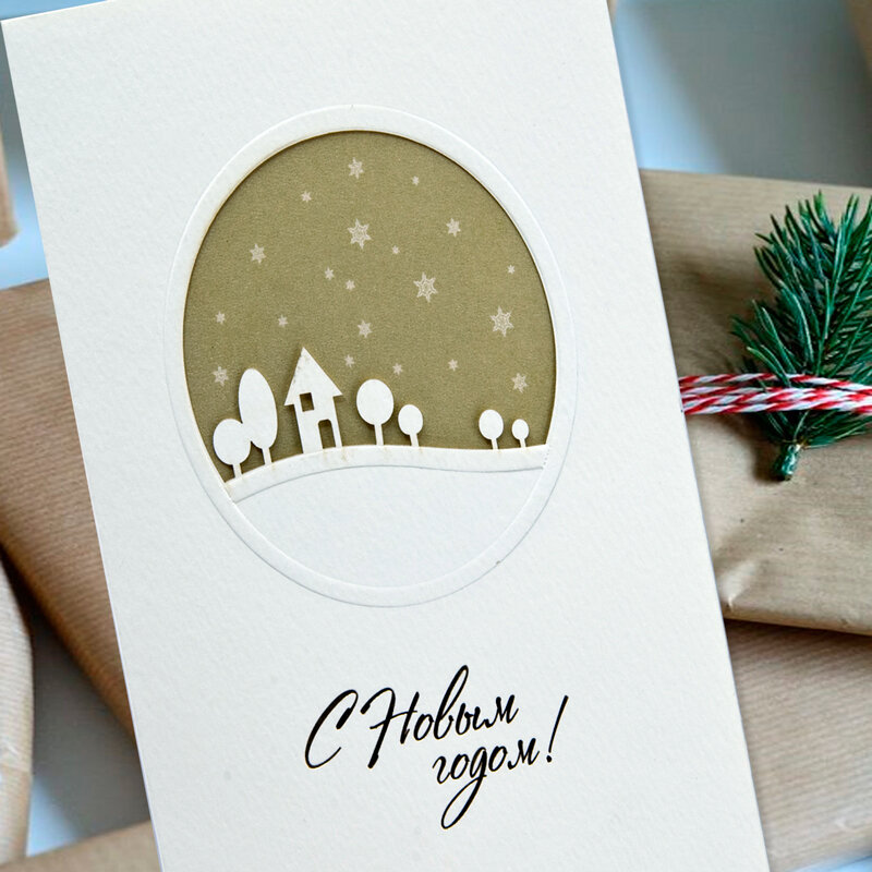 Зима, куплю дизайн открыток