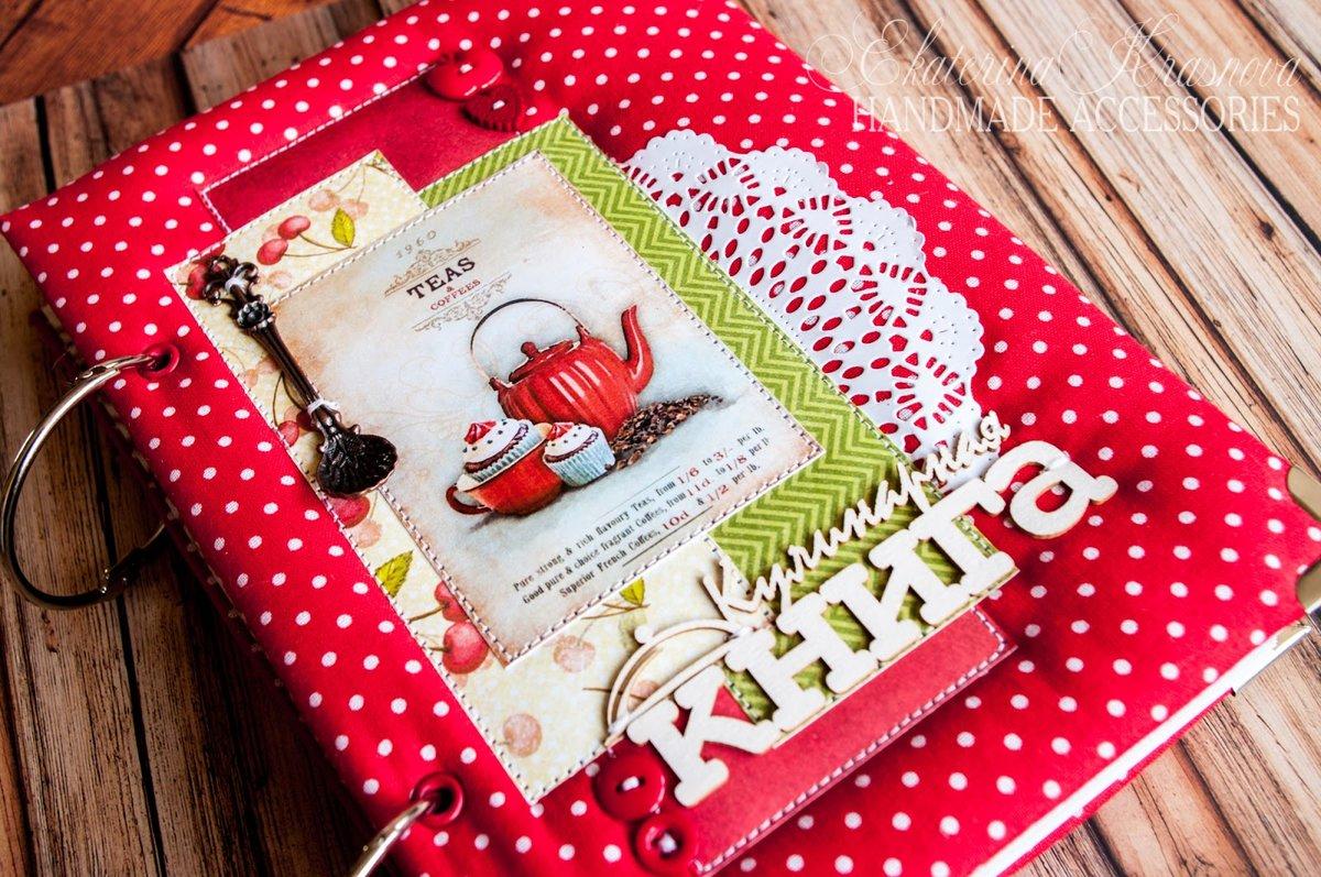 Кулинарные открытки дизайн, надписями для открыток
