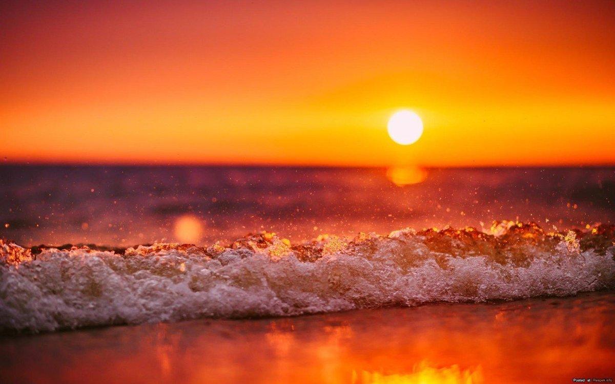 Открытки рассвет на море, оригами открыток