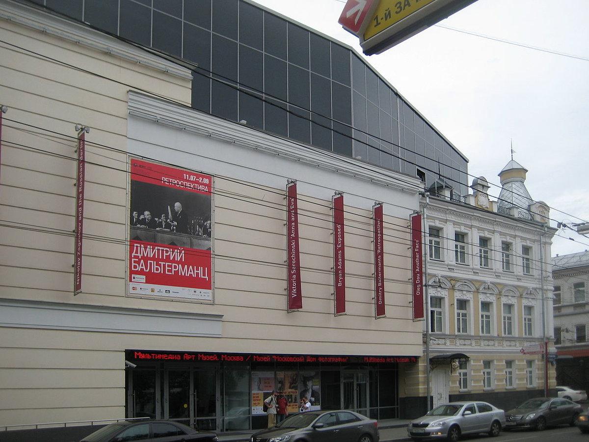 Станица вознесенская краснодарский край фотографии