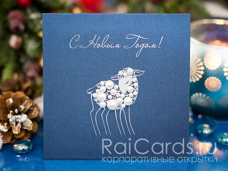 Новогодних открыток, дизайн открыток новогодний