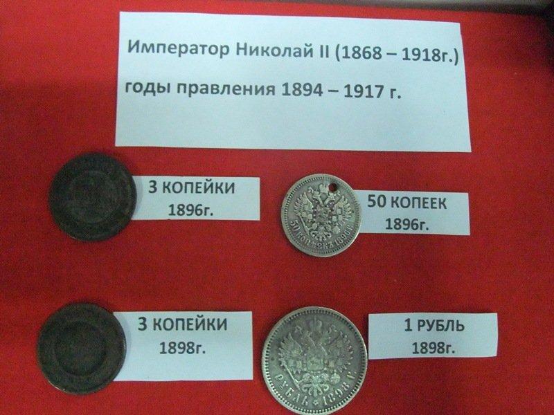 """Старинные монеты петербургского музея денежного обращения"""" -."""