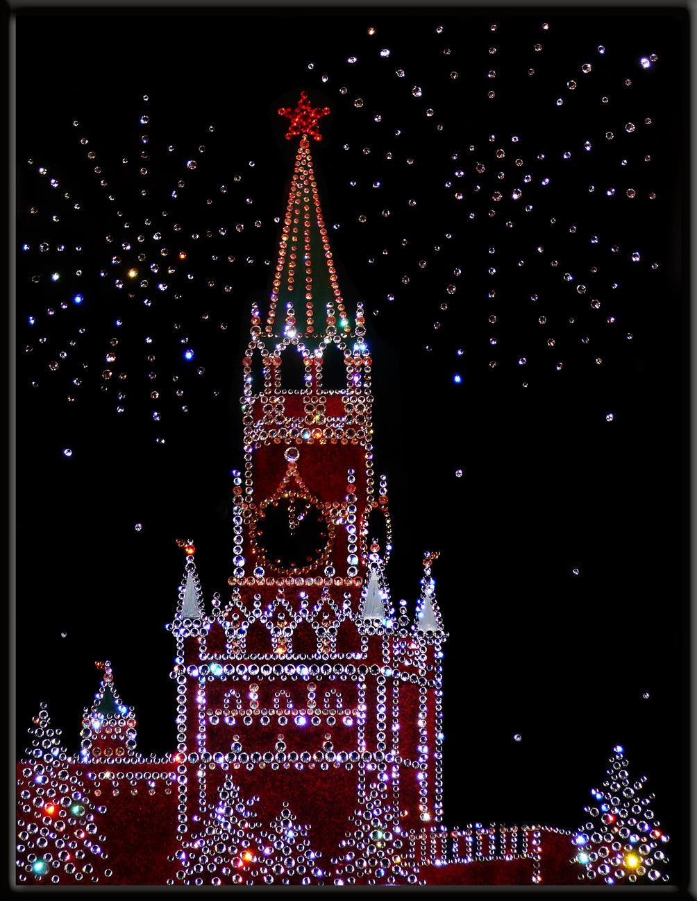 Месяцев, открытка с новым годом москва