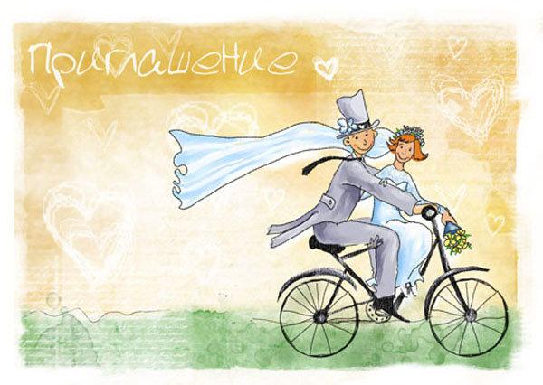 Цветы анимация, пригласительные открытки на свадьбу прикольные
