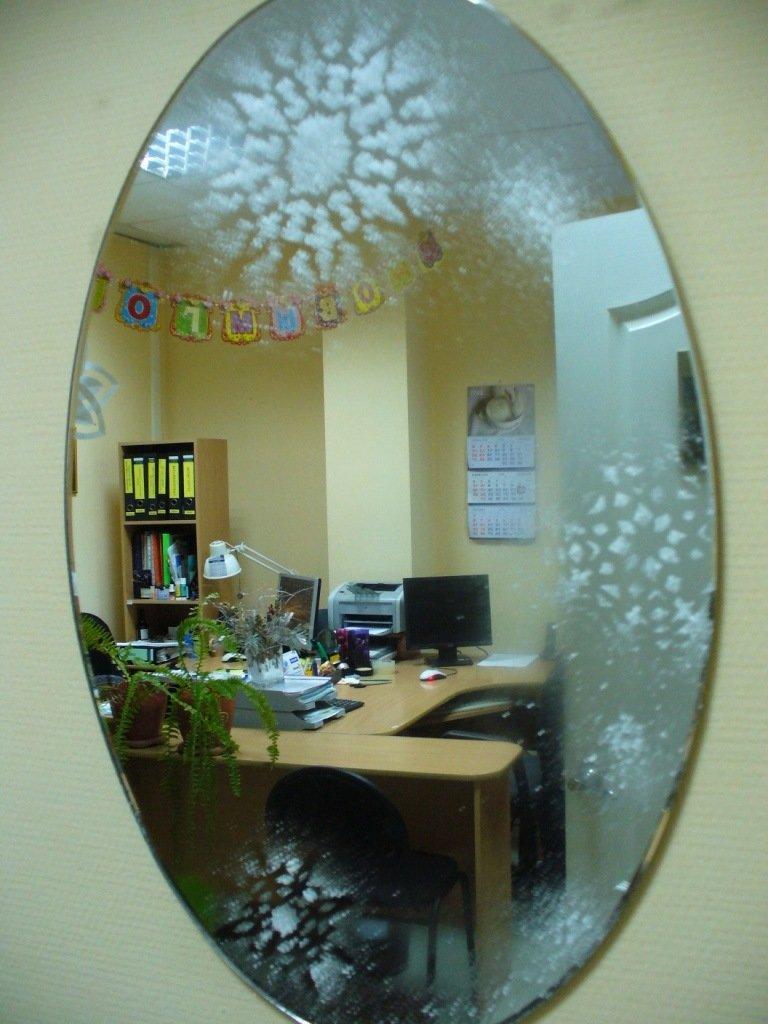 Как украсить офис своими руками фото фото 954