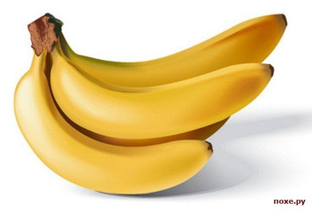 1. Бананы помогают бороться с депрессией. В них много триптофана - вещества, из которого вырабатывается серотонин - гормон счастья. Поэтому съев банан легко у
