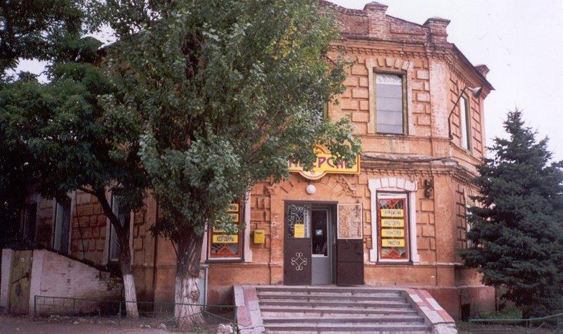 В Донецкой области находится поселение немцев меннонитов, которое называлось Нью-Йорк, в дальнейшем оно было переименовано в Новгородское