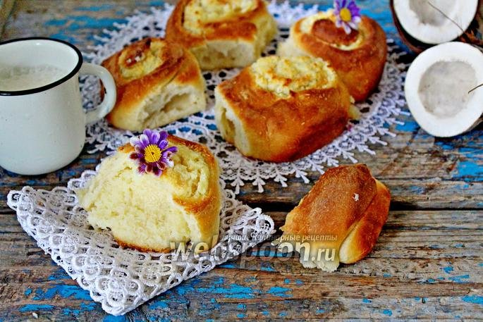 булочки с кокосом рецепт с фото