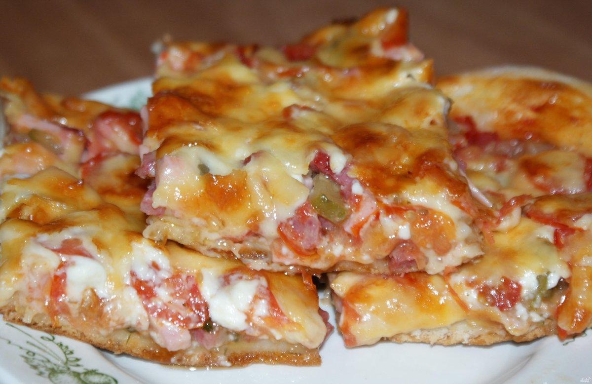 пицца из дрожжевого слоеного теста в духовке рецепт с фото