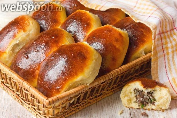 Вкусные дрожжевые пироги рецепт фото