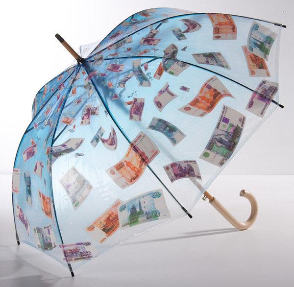 Поздравление к подарку зонтик