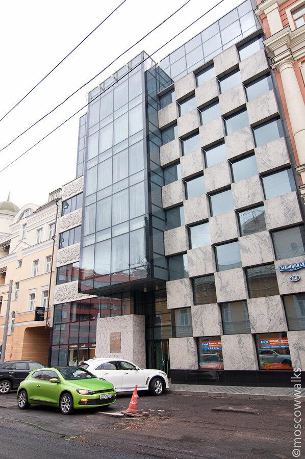 Бизнес-центр «Пульман».