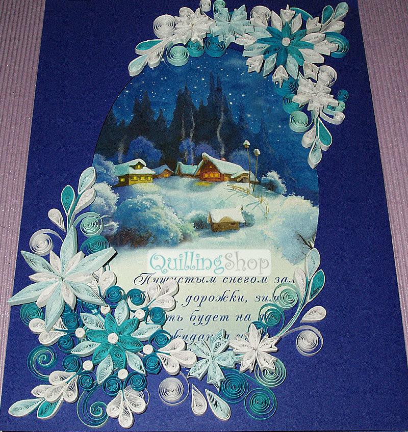 Рождественская открытка квиллинг своими руками