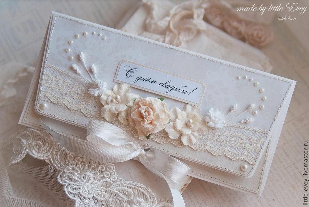 Солнышко, конверт для денег открытка на свадьбу своими руками