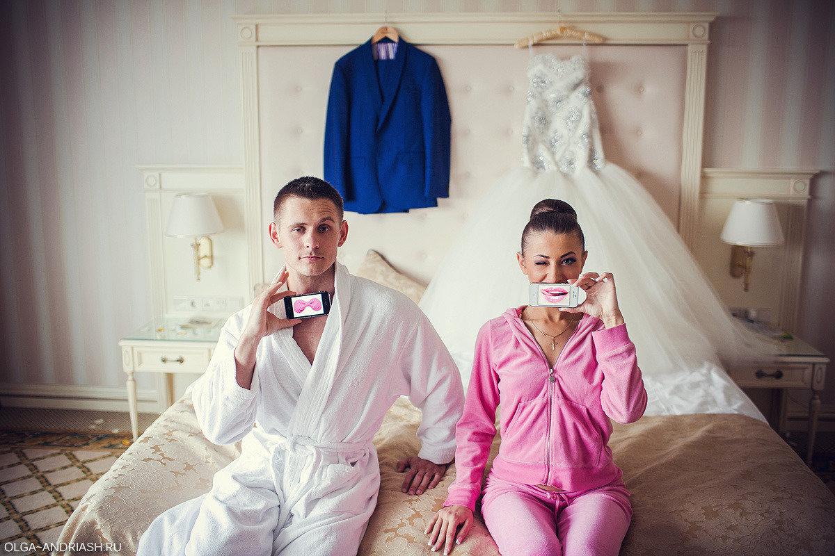 Невесту вдвоем при женихе