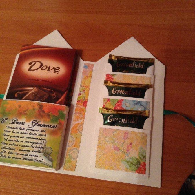 Браво, открытка с шоколадкой и чаем своими