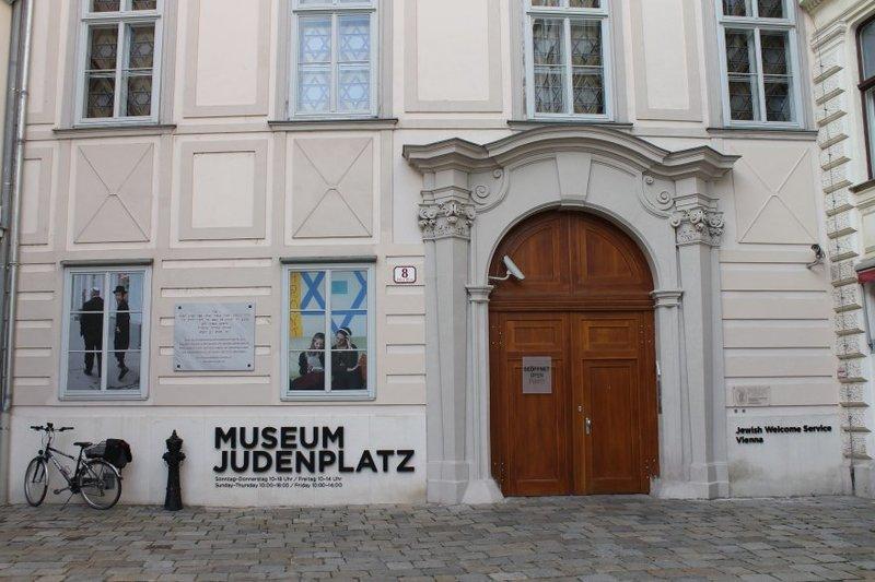 Музей Юденплац (Еврейский музей Вены)