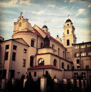 архикафедральный собор святого имени пресвятой девы марии